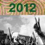 REA2012